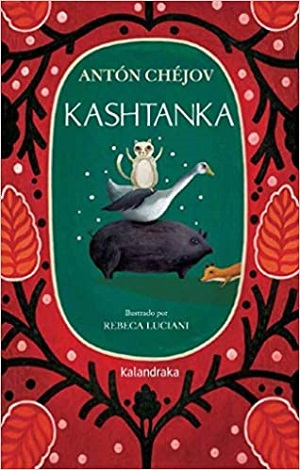 Kashtanka (nueva edición)