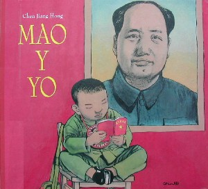 Mao y yo: el pequeño guardia rojo