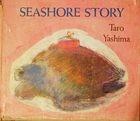 Seashore Story