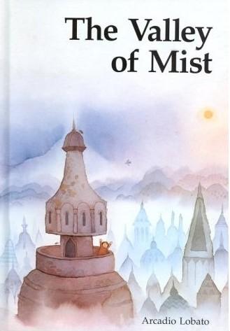 Cuaderno de una espera y El valle de la niebla
