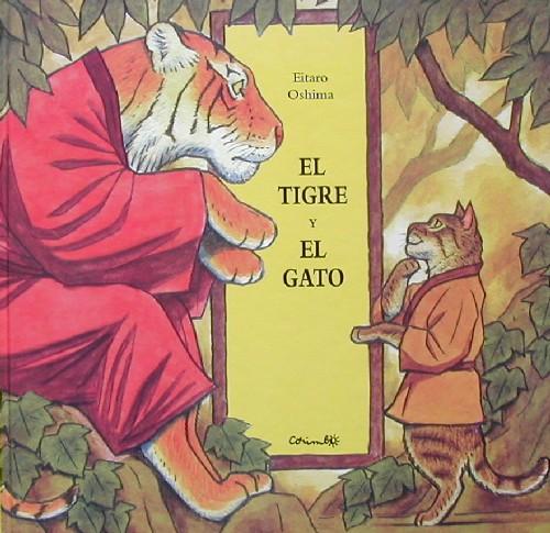 El tigre y el gato